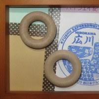 マスキングテープ(生け文具1013)