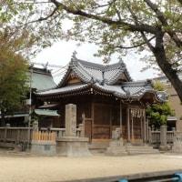 網干新在家産業遺産を訪ねて 網干神社