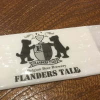 EAT MEAT at FLANDERS TALE