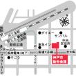 「福祉パス連絡会」結成総会・学習交流会のお知らせ