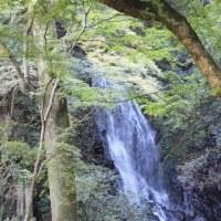 ぶらり旅・玉簾の滝(茨城県日立市)
