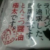 です。ラビッツ 1st ワンマンライブ@新宿BLAZE 「Road to 日本武道館」〜己を越えろ〜