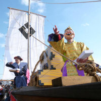塩川初市・第25回 開運舟引き祭り2017年1月15日
