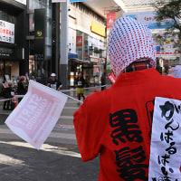熊本城マラソンの一日