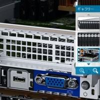 Dell クラスタ計算機用4inOneサーバC6320