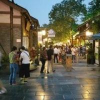 四川省にある成都という都市を知ってますか?