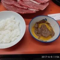 20170608すき焼き