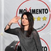 """イギリスのEU離脱が刺激する各国の反EU運動  イタリアの""""ポピュリズム""""「五つ星運動」"""