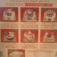 クリスマスケーキ予約受付中です!
