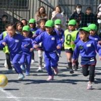 『サッカー大会』(年長組)