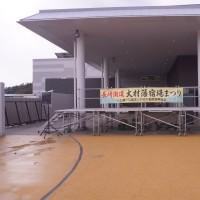 大村藩宿場まつり 2017・2・11