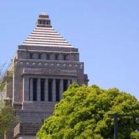 『東電施設の火災、鎮圧状態に』-日本は未だに「東京一極化」進まぬ分権