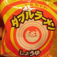 マルちゃんダブルラーメン
