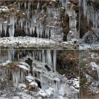 芦ヶ久保の氷柱と三十槌の氷柱を巡る