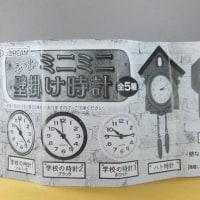 思い出のミニミニ壁掛け時計 Jドリーム