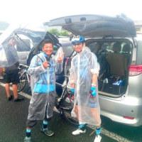 2017「ツール・ド・つくば」は雨で中止に~