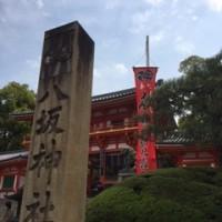 久しぶりの京都観光