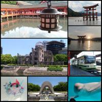 広島に行ってきました
