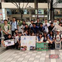 【MYアイキャン事業:MY ICAN Project】(Street Donation)