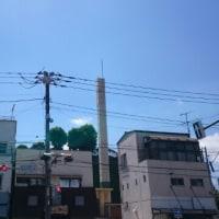 さくら湯(横浜・山手)