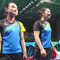 ブラジル五輪 女子卓球 日本 vs オーストリー(オーストリア)〜 3 対 0で日本が勝利。