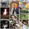 親子キャンプ