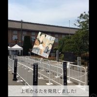 日本で最初の富岡製糸・・・「に」