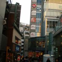 山手線渋谷駅(宇田川町 渋谷センター街 ハンズ通り)