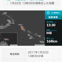パプアニューギニアで大きな地震が発生。詳細はこれからで出てきます。