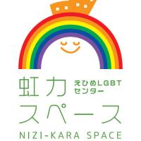 なんでも話そう!LGBTティーサロン(2/26 虹力)