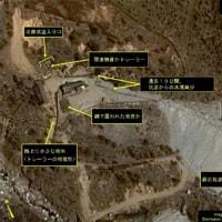 北鮮は核実験準備完了か? 北朝鮮分析サイト「38ノース」情報