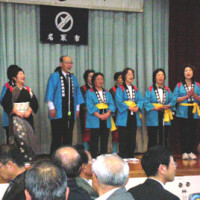 増田西地区「新春のつどい」が開催されました。