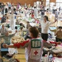 日本の被災者 その2