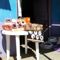 Mutomo の販売店を強化