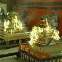 川崎の火事