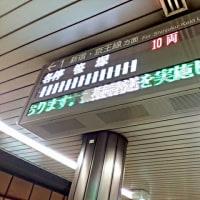 2016/11/30 都営新宿線森下駅