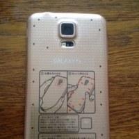 新携帯電話