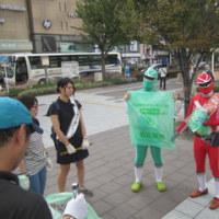 10月ゴミ拾いレンジャー無事開催☆