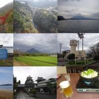 九州巡業から戻りました