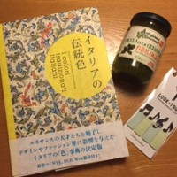 上野の森へ