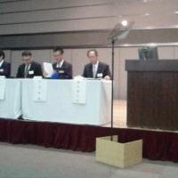 本日はグルメ杵屋の株主総会へ。株主懇親会でたらふくと食べました。ゆるキャラそじ坊君初登場。