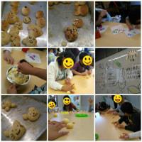 パン工場の見学と体験