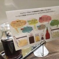 ☆ミチのラーメン日記 その15 コムフォー(ラーメンじゃないけど!)