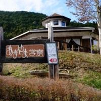 旧葛生町 秋山小学校