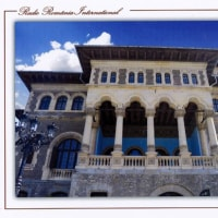 Radio Romania Int. ベリカード カンタクジノ城