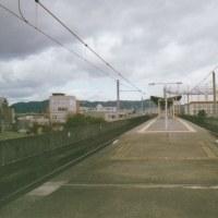 播但線 京口駅!