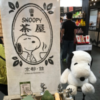 SNOOPY茶屋 京都錦店Open♡