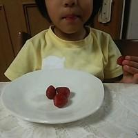 ベランダイチゴ