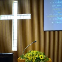 礼拝の祝福