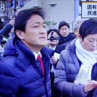 【森友学園問題】 現場を視察した民進党・辻元清美氏らに対する、あの手この手の嫌がらせ。産経新聞が音頭を取る